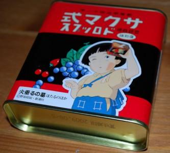 japansk_godteri_01_b