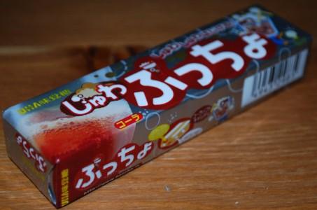 japansk_godteri_04