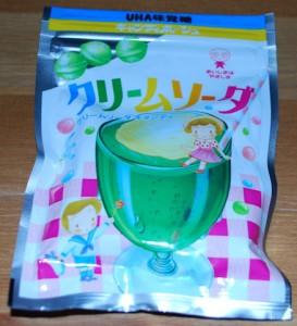 japansk_godteri_05