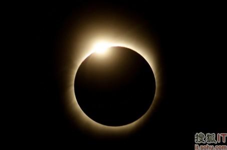 Solformørkelse Kina - Flickr.com - zitalee_jingyi