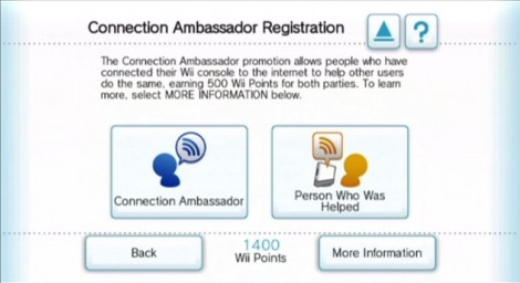 nintendo_connection_ambassador_01