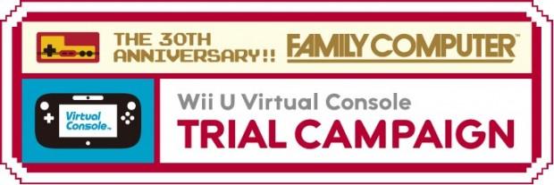 wii_u_virtual_console_logo