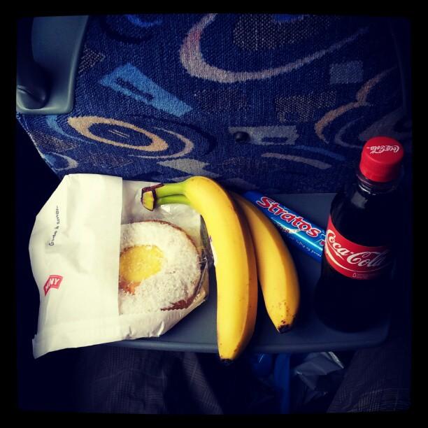Instagram: Viktig med proviant på lengre bussturer