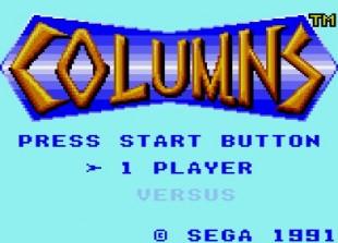 columns_sega_game_gear_01