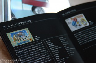nintendo_famicom_music_cd_04