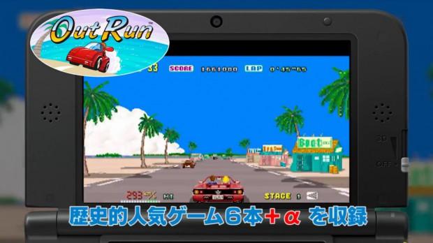 Sega 3D Fukkoku Archives