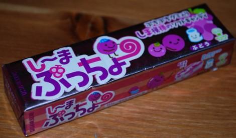 japansk_godteri_03